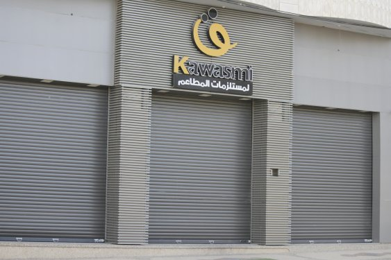 Insulated Double Rolling Shutter | AL-Nassem Brothers Co